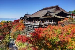 Kyoto en otoño