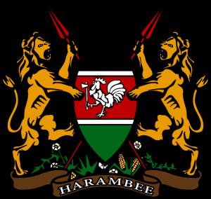 Kenya_Coat_of_Arms-simple